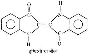 RBSE Solutions for Class 12 Chemistry Chapter 17 दैनिक जीवन में रसायन image 53