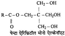 RBSE Solutions for Class 12 Chemistry Chapter 17 दैनिक जीवन में रसायन image 36
