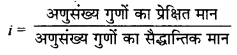 RBSE Solutions for Class 12 Chemistry Chapter 2 विलयन image 22