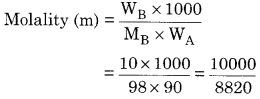 RBSE Solutions for Class 12 Chemistry Chapter 2 Solution image 1