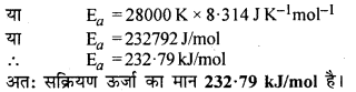 RBSE Solutions for Class 12 Chemistry Chapter 4 रासायनिक बलगतिकी image 52
