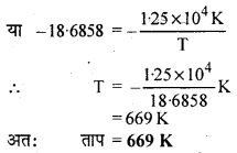 RBSE Solutions for Class 12 Chemistry Chapter 4 रासायनिक बलगतिकी image 54