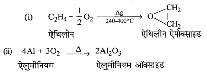 RBSE Solutions for Class 12 Chemistry Chapter 7 p ब्लॉक के तत्व image 12