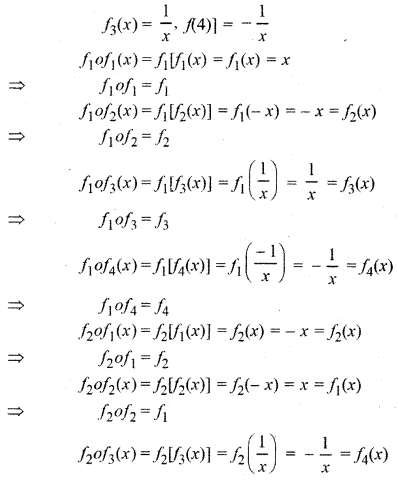 RBSE Solutions for Class 12 Maths Chapter 1 Ex 1.2 1