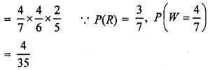 RBSE Solutions for Class 12 Maths Chapter 16 प्रायिकता एांव प्रायिकता बंटन Ex 16.4
