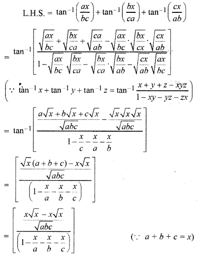 RBSE Solutions for Class 12 Maths Chapter 2 Ex 2.1 20