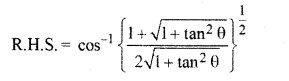 RBSE Solutions for Class 12 Maths Chapter 2 Ex 2.1 22