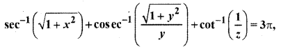RBSE Solutions for Class 12 Maths Chapter 2 Ex 2.1 29