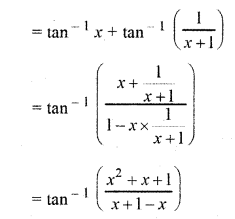 RBSE Solutions for Class 12 Maths Chapter 2 Ex 2.1 31