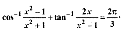 RBSE Solutions for Class 12 Maths Chapter 2 Ex 2.1 37