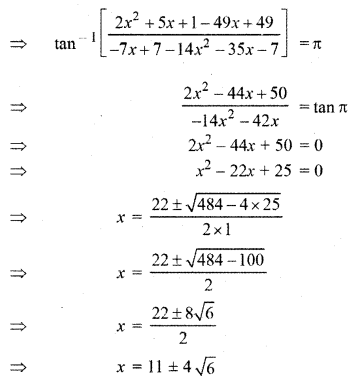 RBSE Solutions for Class 12 Maths Chapter 2 Ex 2.1 43