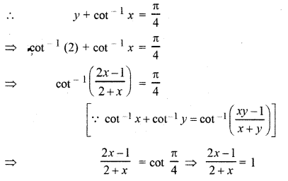 RBSE Solutions for Class 12 Maths Chapter 2 Ex 2.1 46