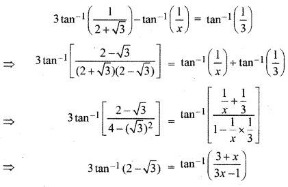 RBSE Solutions for Class 12 Maths Chapter 2 Ex 2.1 48