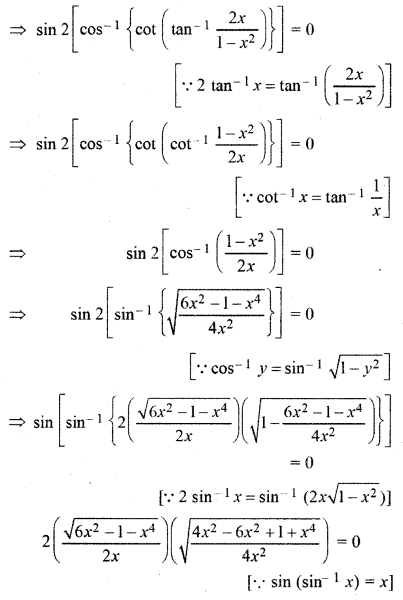 RBSE Solutions for Class 12 Maths Chapter 2 Ex 2.1 50