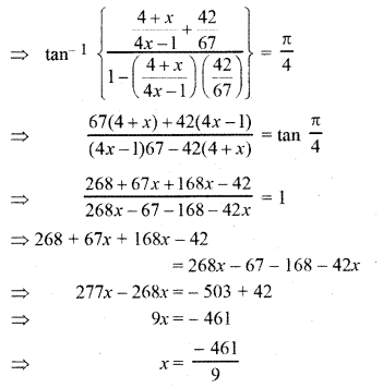 RBSE Solutions for Class 12 Maths Chapter 2 Ex 2.1 53