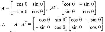 RBSE Solutions for Class 12 Maths Chapter 3 Additional Questions 41