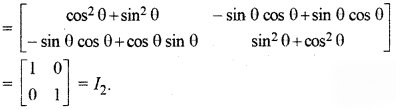 RBSE Solutions for Class 12 Maths Chapter 3 Additional Questions 42