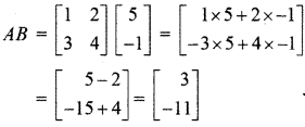 RBSE Solutions for Class 12 Maths Chapter 3 Additional Questions 7
