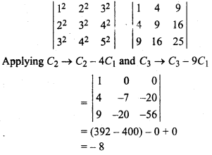 RBSE Solutions for Class 12 Maths Chapter 4 Determinants