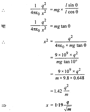 RBSE Solutions for Class 12 Physics Chapter 1 विद्युत क्षेत्र 39