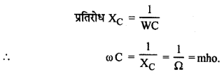 RBSE Solutions for Class 12 Physics Chapter 10 प्रत्यावर्ती धारा very short Q 18
