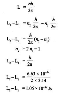 RBSE Solutions for Class 12 Physics Chapter 14 परमाणवीय भौतिकी mul Q 15