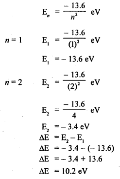 RBSE Solutions for Class 12 Physics Chapter 14 परमाणवीय भौतिकी mul Q 2