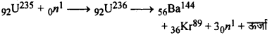 RBSE Solutions for Class 12 Physics Chapter 15 नाभिकीय भौतिकी sh Q 13.2
