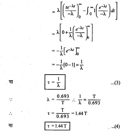 RBSE Solutions for Class 12 Physics Chapter 15 नाभिकीय भौतिकी sh Q 7.7
