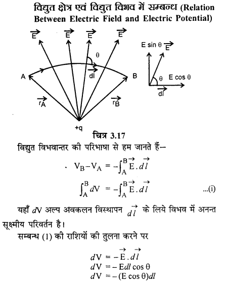 RBSE Solutions for Class 12 Physics Chapter 3 विद्युत विभव 32