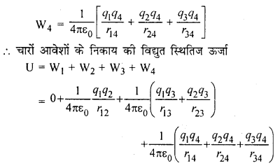RBSE Solutions for Class 12 Physics Chapter 3 विद्युत विभव 39