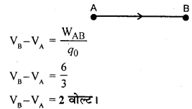 RBSE Solutions for Class 12 Physics Chapter 3 विद्युत विभव 68
