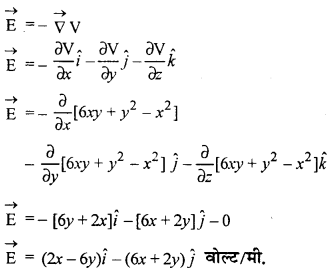 RBSE Solutions for Class 12 Physics Chapter 3 विद्युत विभव 88