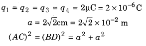 RBSE Solutions for Class 12 Physics Chapter 3 Electric Potential 70