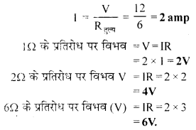 RBSE Solutions for Class 12 Physics Chapter 5 विद्युत धारा 41