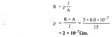RBSE Solutions for Class 12 Physics Chapter 5 विद्युत धारा 43
