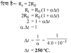 RBSE Solutions for Class 12 Physics Chapter 5 विद्युत धारा 45