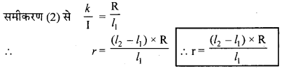 RBSE Solutions for Class 12 Physics Chapter 6 विद्युत परिपथ 37