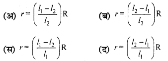 RBSE Solutions for Class 12 Physics Chapter 6 विद्युत परिपथ 8
