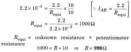 RBSE Solutions for Class 12 Physics Chapter 6 Electric Circuit 58