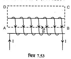 RBSE Solutions for Class 12 Physics Chapter 7 विद्युत धारा के चुम्बकीय प्रभाव 57