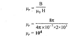 RBSE Solutions for Class 12 Physics Chapter 8 चुम्बकत्व एवं चुम्बकीय पदार्थों के गुण 39