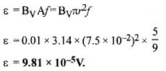 RBSE Solutions for Class 12 Physics Chapter 9 विद्युत चुम्बकीय प्रेरण Numeric Q 11.1