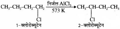 RBSE Solutions for Class 11 Chemistry Chapter 12 कार्बनिक रसायन: कुछ मूल सिद्धान्त और तकनीकें img 13