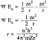 RBSE Solutions for Class 11 Chemistry Chapter 2 परमाणु संरचना img 20