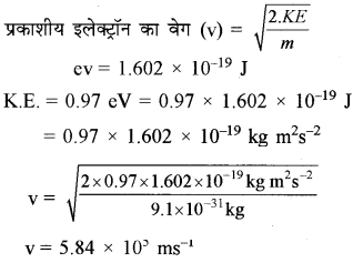 RBSE Solutions for Class 11 Chemistry Chapter 2 परमाणु संरचना img 67