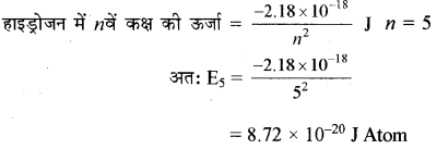RBSE Solutions for Class 11 Chemistry Chapter 2 परमाणु संरचना img 73