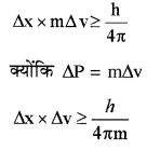 RBSE Solutions for Class 11 Chemistry Chapter 2 परमाणु संरचना img 47