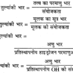 RBSE Solutions for Class 11 Chemistry Chapter 1 1