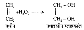 RBSE Solutions for Class 11 Chemistry Chapter 9 हाइड्रोजन img 23